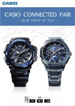 CASIO  CONNECTED FAIRもやってます☆