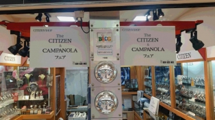 The CITIZEN&CAMPANORAフェア